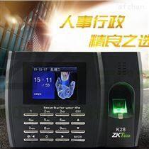 中控指纹打卡机K28 彩屏显示考勤机