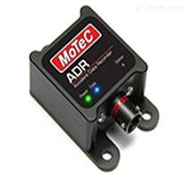 澳大利亚MoTeC进口差分控制器