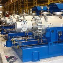 APOLLO-GOESSNITZ泵
