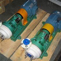 化工泵FSB