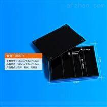 上海晶安全黑抗体孵育盒单格
