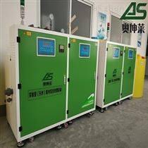 大学实验室废水处理装置报价