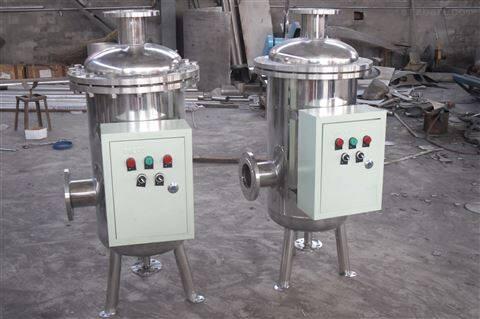 泰安发电厂全程水处理器