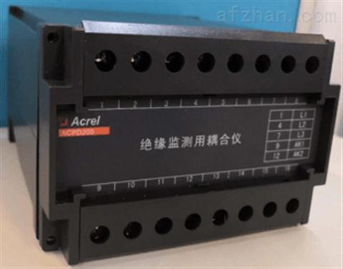 安科瑞绝缘监测用耦合仪 与监测仪配套使用