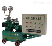 阀门打压泵为卧式4缸对称配置的往复泵