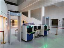 X光安检机、X射线安全检查设备