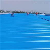 彩钢瓦屋顶墙面除锈翻新每平米价格详情