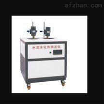 M402438水泥水化热测定仪   型号:ZJHJ-SHR-650IV