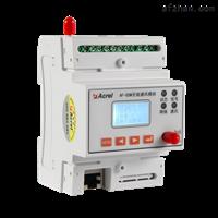 AF-GSM500-4G4G无线通讯网关