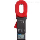ETCR2150环路电阻测试仪
