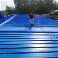 宿豫水性彩钢防腐翻新漆具体销售地点