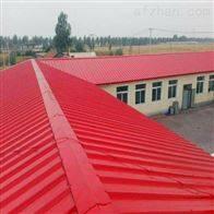 南召彩钢翻新漆钢结构专用一平米用料多少
