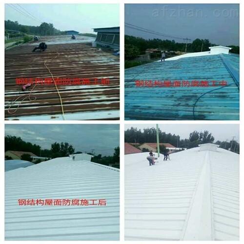 苍山彩钢瓦专业防腐水性漆生产厂家