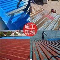 乌兰察布旧彩钢屋顶防锈翻新漆每平米价格详情