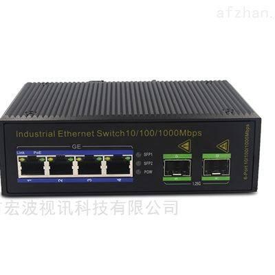 路测感知系统用工业级交换机 千兆2光4电