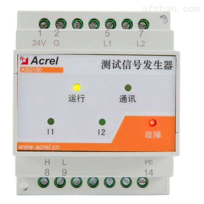 测试信号发生器 配合绝缘故障定位仪