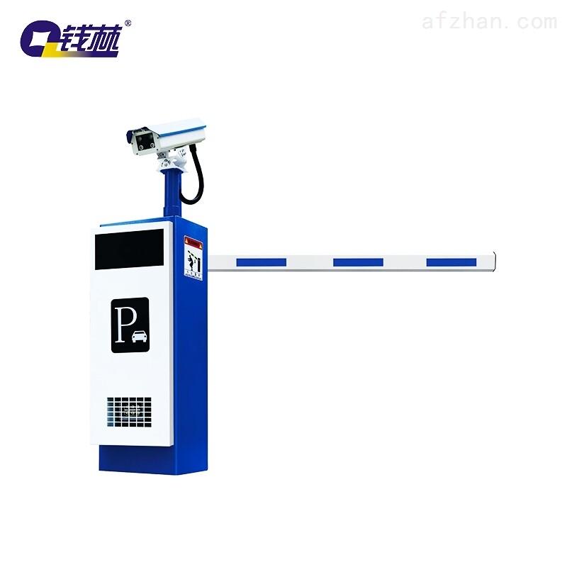 车牌识别闸机QL-DZ P100