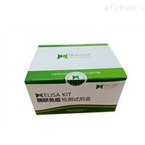 鸭病毒性肠炎病毒,鸭病毒性肠炎病毒试剂盒,鸭病毒性肠炎病毒价格
