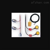 M81073电缆浮球液位开关 5m 中西器材YH21-FAVC-05