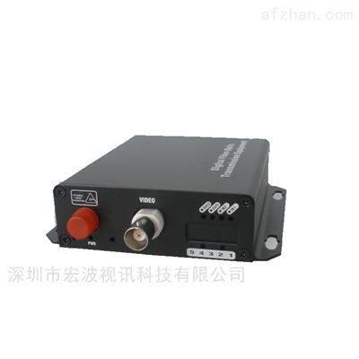 HB1001T/R-S周界監控攝像機用1路視頻1路數據高清光端機
