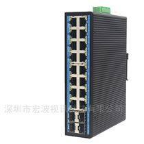華為組網交換機 兼容華為華三 千兆4光16電
