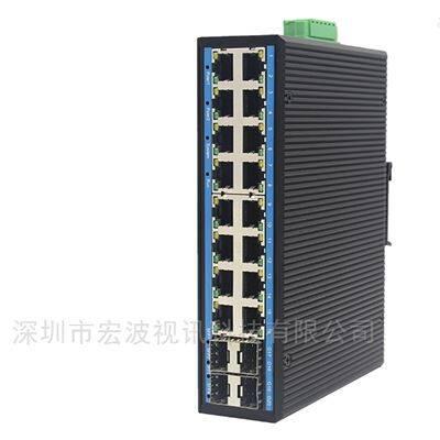 桌面式工業千兆4光16電交換機