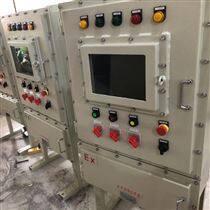 液位带浮球自控排污泵防爆控制箱