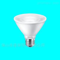 Essential LED 14-120W飞利浦Essential PAR38/14W瓦LED射灯泡