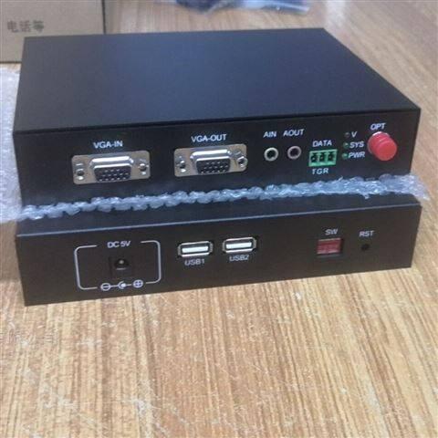 发布会视频传输用1路VGA视频+USB光端机