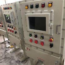 BXMD电机防爆现场控制柜