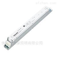 XitaniumSR36W0.3-1.0A54V飞利浦XitaniumSR36W/54V传感器LED驱动