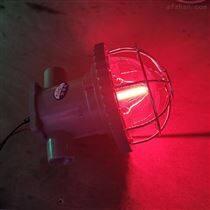 矿用隔爆LED信号灯DGS18/127防爆红绿警示灯