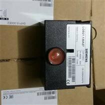 LGB21.130A27西門子控制器