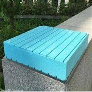 1200*600环保高密度XPS挤塑板5cm地垫宝内外墙