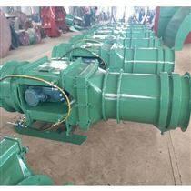 乘风破浪的KCS-230D矿用湿式除尘风机