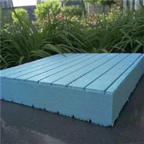 8公分外墙挤塑板供应商报价