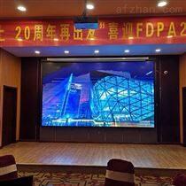 酒店宴会厅大屏 全彩显示 高亮