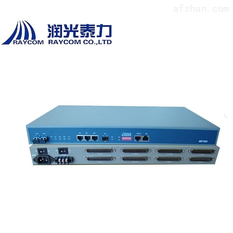 64E1+4路千兆以太网PDH传输光端机