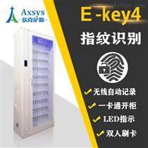 更衣室智能指纹密码钥匙柜