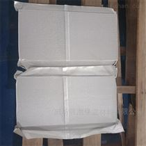 专业生产无机纤维真空板