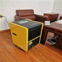 电子元件仓库除湿机2-8℃环境使用