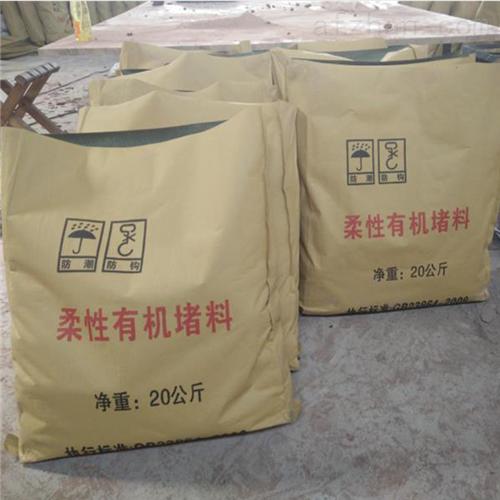 安顺防火泥多少钱一公斤