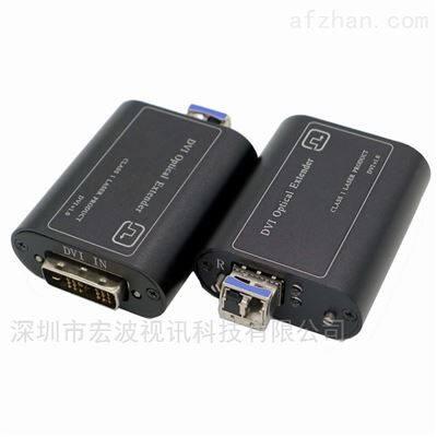 HBDVI-4KT/R-S4K 高清DVI光端机 贵州厂家报价