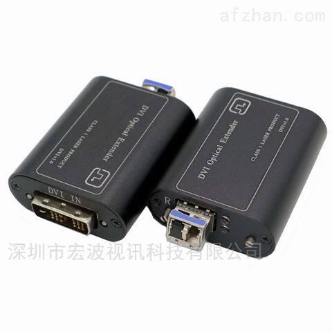 4K 高清DVI光端机