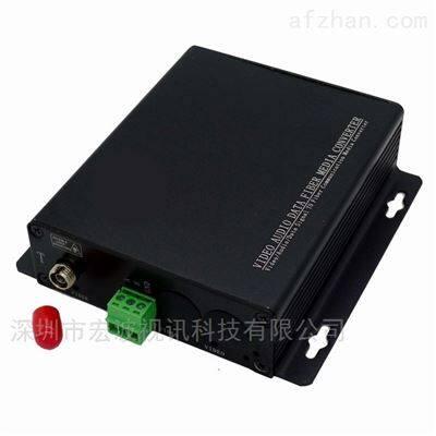 RS485数据光端机定制