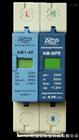 AM1-80/2ASP电源防雷模块产品特点