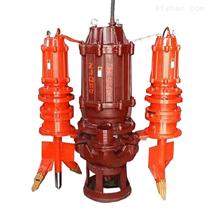 湖北省铰刀搅吸泥浆泵耐磨清淤泵那家好难