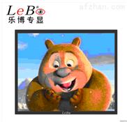 乐博LeB17寸工业级高清安防监控监视器