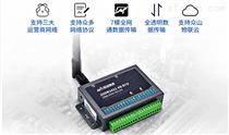 開關量采集模塊ZSDR3411功能