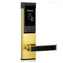 公寓刷卡锁感应锁钱呢电子锁民宿磁卡锁酒店锁